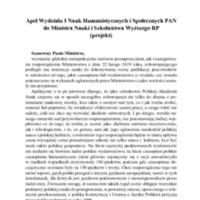 Apel Wydziału I Nauk Humanistycznych i Społecznych PAN do Ministra Nauki i Szkolnictwa Wyższego RP (projekt)